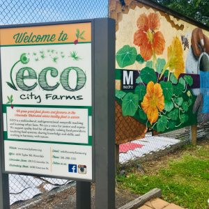 Entrance to Eco City Farm in Edmonston