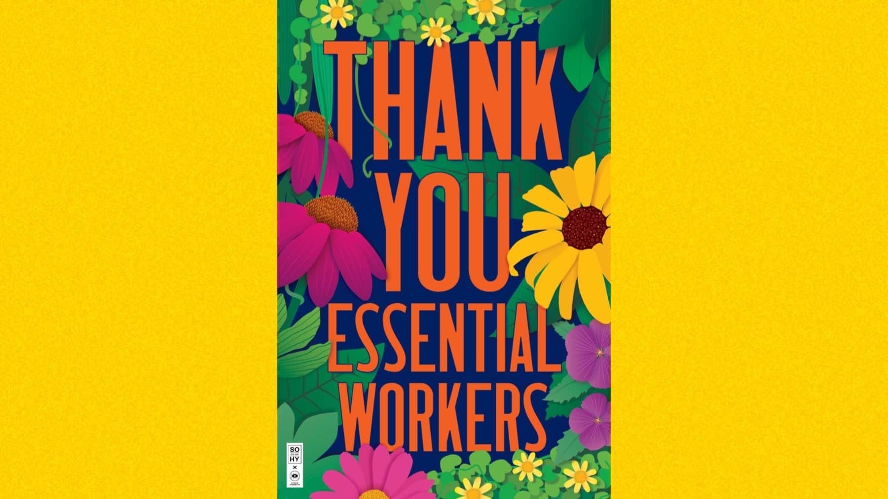 Hyattsville Yard Sign Thanking Essential Workers